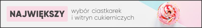 Witryny cukiernicze, ciastkarki, lodówki na torty - probox.pl